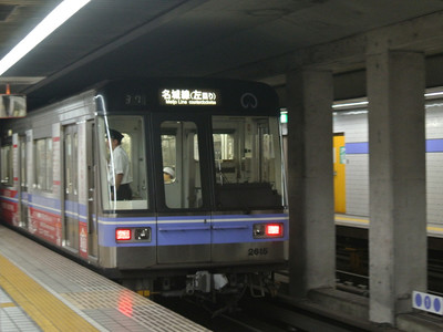 Hitachi Nagoya Municipal Subway 2000 Series